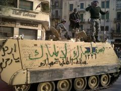 Egyptian Military Protest