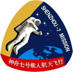 Taikonaut Patch